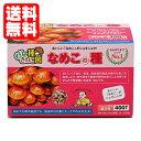 【送料無料】ナメコ種駒【なめこ種駒400個】 [ナメコ菌/なめこ菌/ナメコ栽培/なめこ栽培/種駒] 日本で一番売れてる種…