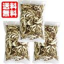 国産 干し椎茸スライス【100g×3袋】 | 完全無農薬 群馬県産 乾燥しいたけ 乾燥椎茸 乾燥シイタケ 干しシイタケ 干し…