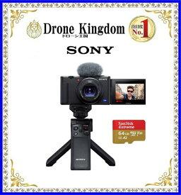 【もう無理、底値!今だけ!SD64GB付きでこの値段】ソニー デジタルカメラ SONY VLOGCAM ZV-1G シューティンググリップキット、SNS、insta