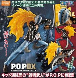 エクセレントモデル Portrait.Of.Pirates ワンピースシリーズNEO-DX 1/8 キラ−