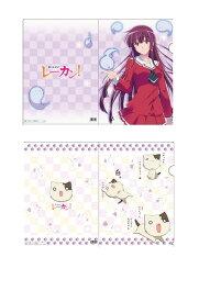 TVアニメ レーカン!クリアファイル2種セット天海響&エロ猫【クリックポスト対応】