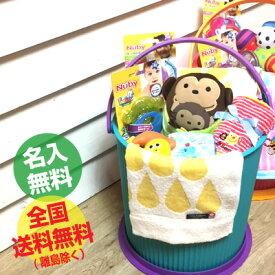おむつケーキ 出産祝い 名入れ 刺しゅう無料 Sassy ギフトセット 大人気バケツタイプおむつケーキ【おむつばけっとL】