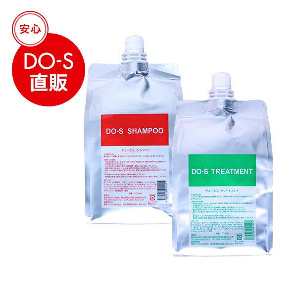 DO-S シャンプー&トリートメント 詰め替え用 1000ml セット