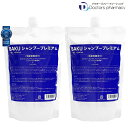 Baku shampoo refill2