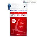 Krilloil_ryu