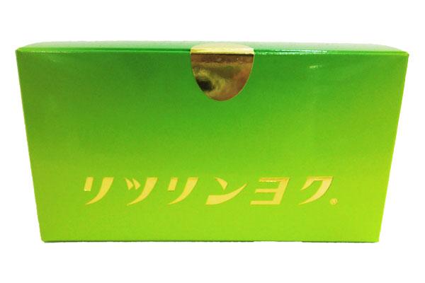京の酵素浴 リツリンヨク入浴剤 【株式会社京都酵素】