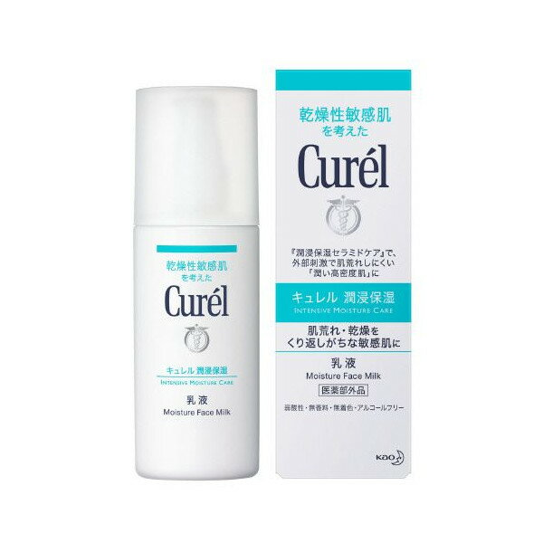 キュレル 乳液 120ml 【花王株式会社】