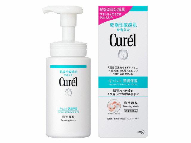 キュレル 泡洗顔料 150ml【花王株式会社】