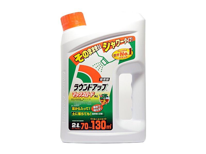 ラウンドアップマックスロードAL 【除草剤】2L 【日産化学工業株式会社 】