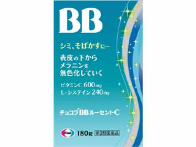 【第3類医薬品】 チョコラBBルーセントC 180錠 【エーザイ】