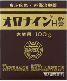 【第2類医薬品】 オロナインH軟膏 100g 【大塚製薬株式会社】