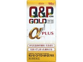 【第3類医薬品】 キューピーコーワゴールドαプラス 90錠 【興和株式会社】