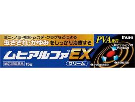【第(2)類医薬品】 ムヒアルファEX 15g 【株式会社池田模範堂】