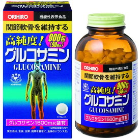 ●【オリヒロ】高純度 グルコサミン粒徳用 900粒
