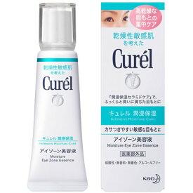 【医薬部外品】キュレル アイゾ−ン美容液 20g