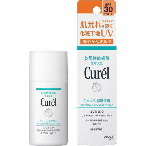 キュレル UVミルクSPF30 30ml【医薬部外品】【花王株式会社】