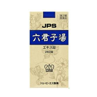 JPS 약초-52 六 君 子 湯 「 り っ く 않는 」 추출 정제 260 자물쇠