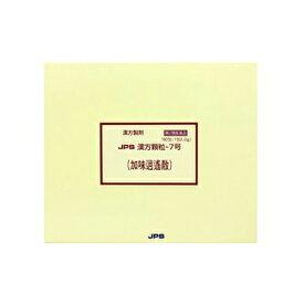 【第2類医薬品】【メール便発送!送料無料!】JPS漢方-7 加味逍遥散(かみしょうようさん)9包(3日分)【JPS製薬】【4987438070712】【px】