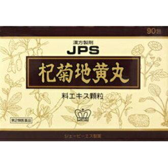 JPS 한방약 과립-75호기키쿠치 노랑환 「코기크지오우간」90 파오×3개