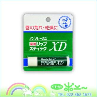 曼秀雷敦药用唇膏 XD 4.0 g