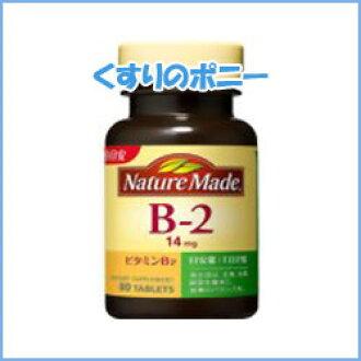 天生® 维生素 b-2 (14 毫克) 80 砂