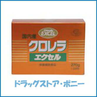 小球藻 Excel 大小 450 × 3 袋