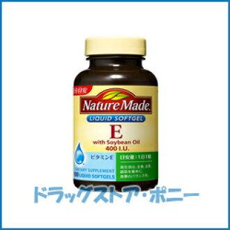 自然傭人維生素E 400IU家庭適用的尺寸100粒(大冢製藥)