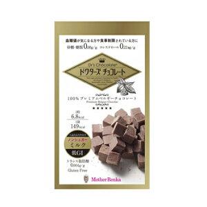 ドクターズチョコレート ノンシュガー ミルク 30g 【マザーレンカ】【4580382885298】※クール便発送のため別途220円送料がかかります。