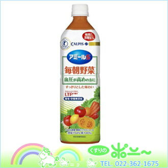 可尔必思酸奶埃米尔S每天早上蔬菜1LX8书