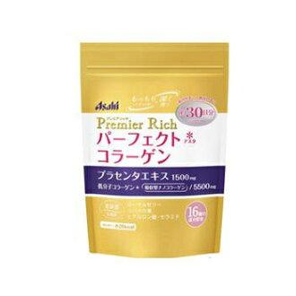 完善 ASTA 胶原蛋白粉总理富 30 分钟 (228 g)
