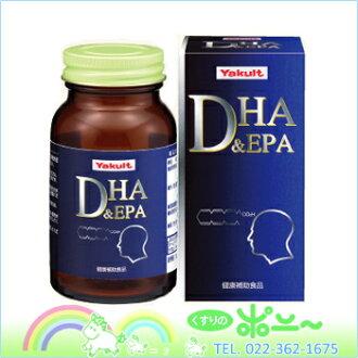야쿠르트 DHA&EPA(아스프로) 120알갱이
