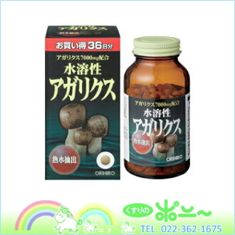 432 water-soluble agaricus