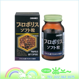 120 propolis software grains *2