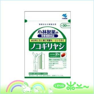 Kobayashi-made drugs saw palmetto 60 grains (Supplement)