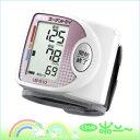 【送料無料!】手首式血圧計 UB-510【エー・アンド・デイ】【管理医療機器】【4981046025126】【メール便・ネコポス不可】