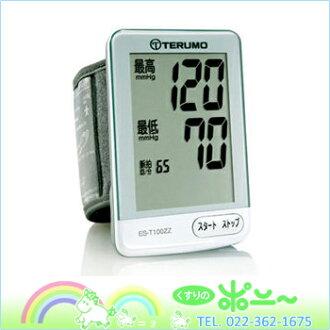 泰尔茂电子血压监视器手腕类型 ES T100ZZ