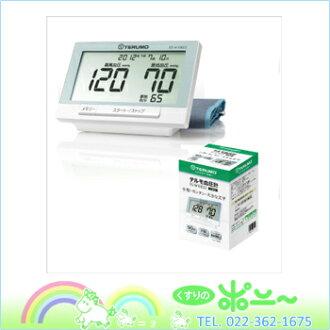 데루모 혈압계 ES-W100ZZ