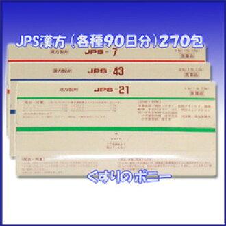 """太平紳士草藥""""90 天:""""270 夾雜物"""