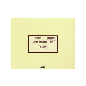 JPS 한방-14 오령산 「레 있어씨」9파오(3일분 )