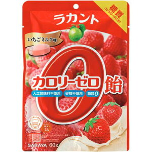 ラカントカロリーゼロ飴 60g いちごミルク味【サラヤ】【メール便3個まで】