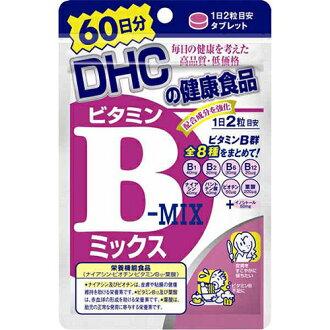 DHC 비타민 B믹스 60일분 120알갱이