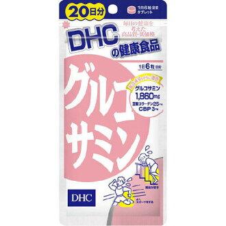 DHC 글루코사민 120 곡 20 분 P12Sep14