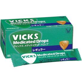 VICKS(ヴイックス) メディケイテッドドロップレギュラー 50個入【大正製薬】【4987306055704】【指定医薬部外品】
