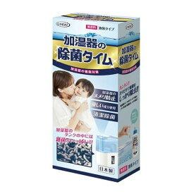 除菌タイム 加湿器用液体タイプ 500ml【UYEKI(ウエキ)】【4968909054004】