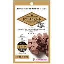 ドクターズチョコレート ノンシュガー ミルク 30g【マザーレンカ】【メール便6個まで】