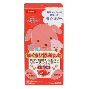 おくすり飲めたね いちご味 スティックタイプ 25g×6包【龍角散】
