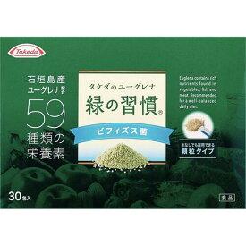 タケダ 緑の習慣 ビフィズス菌 30包【タケダ】【lp】
