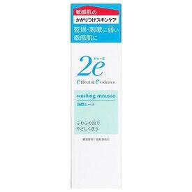 2e(ドゥーエ) 洗顔ムース 120ml【資生堂】【4987415973630】