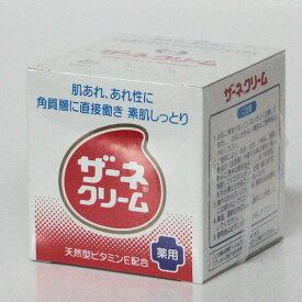 ザーネ クリーム(ザーネクリームE)115g 大瓶   エーザイ  (医薬部外品)薬用クリーム