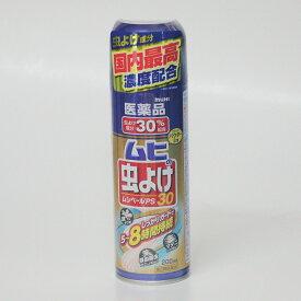 【第2類医薬品】ムヒの虫よけムシペールPS30 200ml 虫よけ成分30%配合 池田模範堂